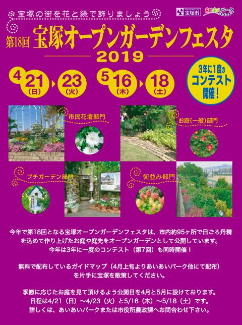 スクリーンショット 2019-04-22 02.00.36