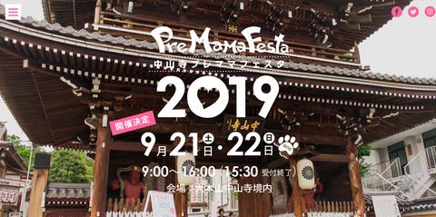 スクリーンショット 2019-08-22 00.08.37