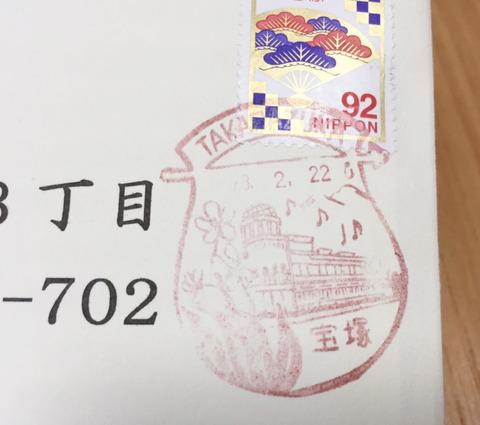 200121_01