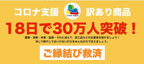 スクリーンショット 2020-05-08 11.58.27