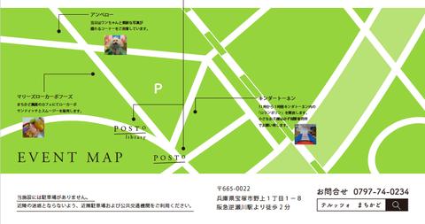スクリーンショット 2019-05-11 10.11.38