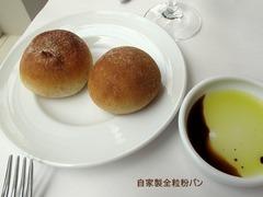 restaurant idee-6