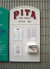 pitathegreat