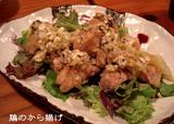 torisuke6