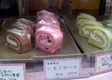 yamaguchiya4