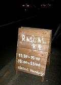 RASCAL-febs