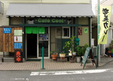 cafeceol10