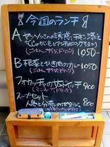 suzunoki-cafe