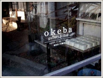 mokichi+okeba-5