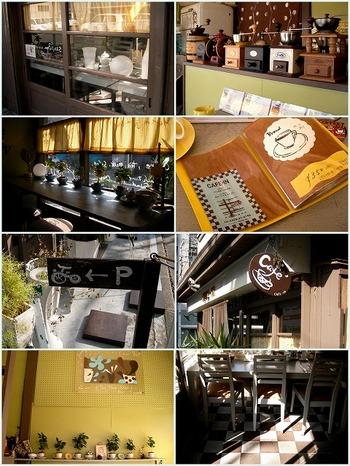平塚CAFEIN