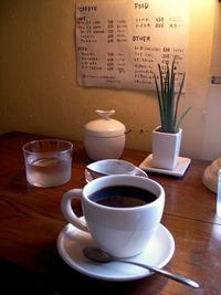 Lamacoffee-3