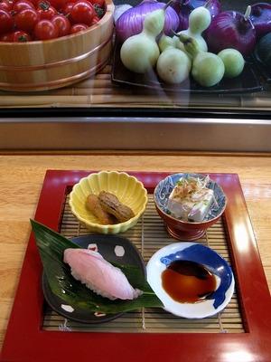 mizuki-1-choume-3