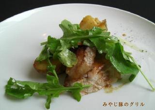 kugenumashimizu5