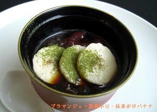 kugenumashimizu8