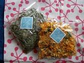 herb lesson-16