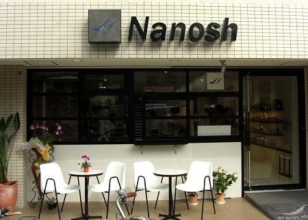 nanosh