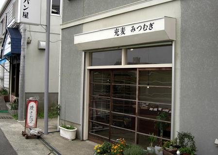 mitsumugi