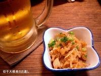 torisuke-north-15