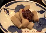 yasubei5