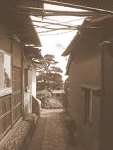 kozukan