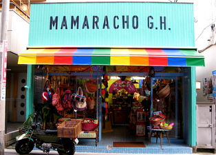 MAMARACHO2