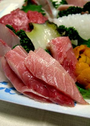 uohiro