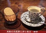 kuramotobizen11