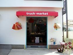truck-market-2