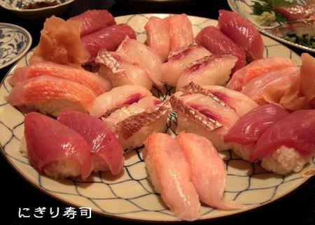 yasubei2