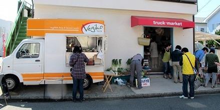 truck-asaichi