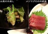 kuramotobizen9