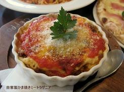 pizzeria ceppo-3