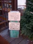 mokichi+okeba-10