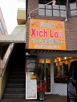 XichLo-4