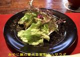 kuramotobizen4