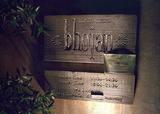 BHOJAN2