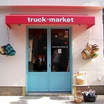 truckmarket-2