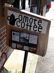 Omotecoffee