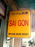 saigon-1