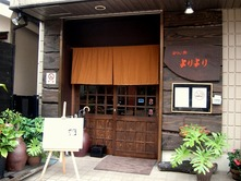 yoriyori-1