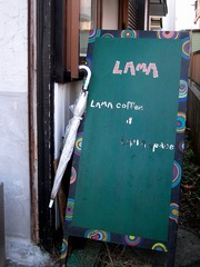 Lamacoffee-1