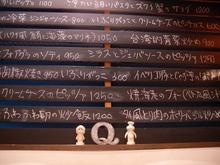 qukai-10