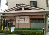 fujisawatafu4