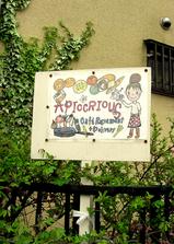 apiccurious9