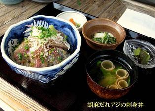 enoshimakoya4