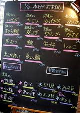 fujisawatafu2