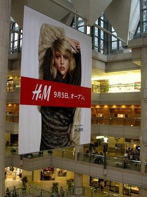 H&Myokohama