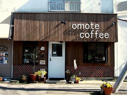 Omotecoffee-1