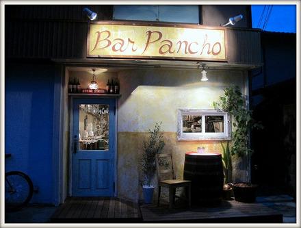 barpancho-1