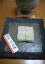 miyanomochi